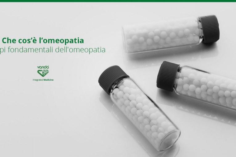 Cos'è l'omeopatia e la medicina omeopatica