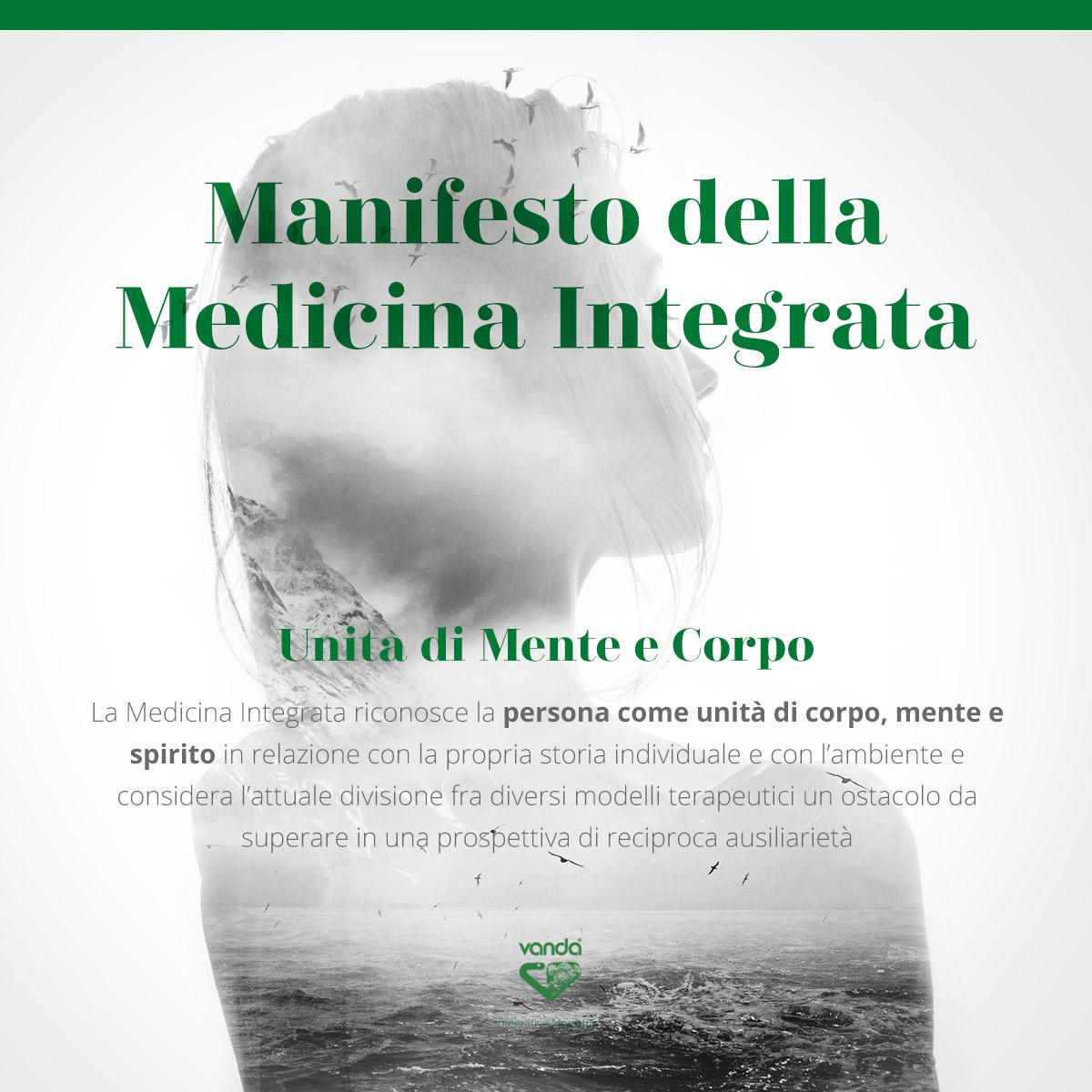 medicina integrata e superamento delle barriere disciplinari