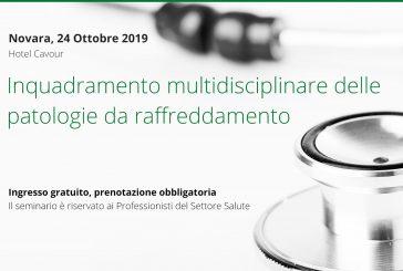 Novara, 24 Ottobre 2019: Inquadramento multidisciplinare delle patologie da raffreddamento